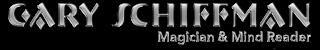 Gary Schiffman Logo 2021